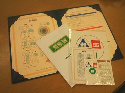 素数波分析サンプル(10,000円)